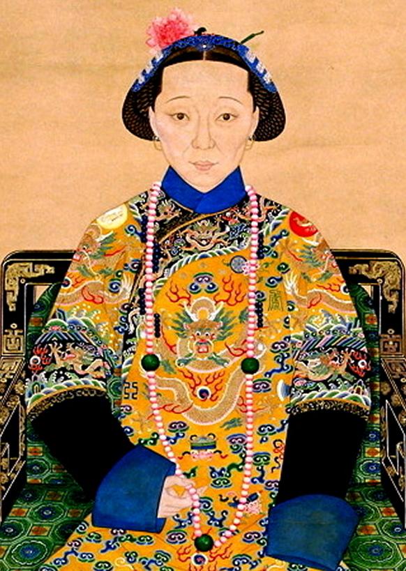 Портрет императрицы Цыань. <br>