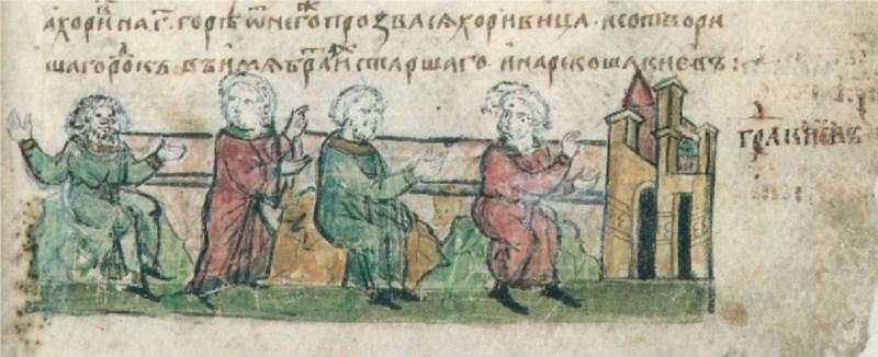 Кем был основатель Киева князь Кий?