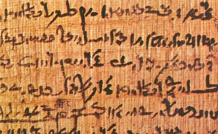 Древнеегипетские чернила
